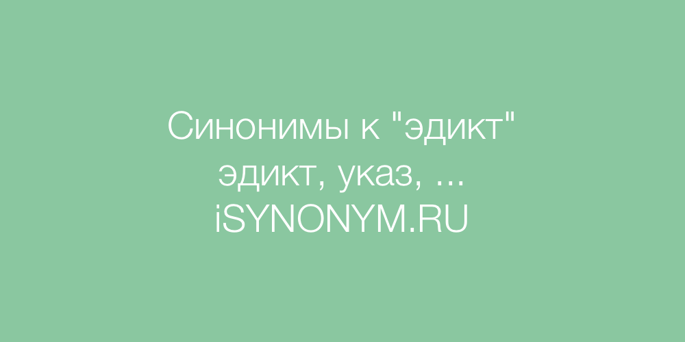 sinonim-k-slovu-pizda