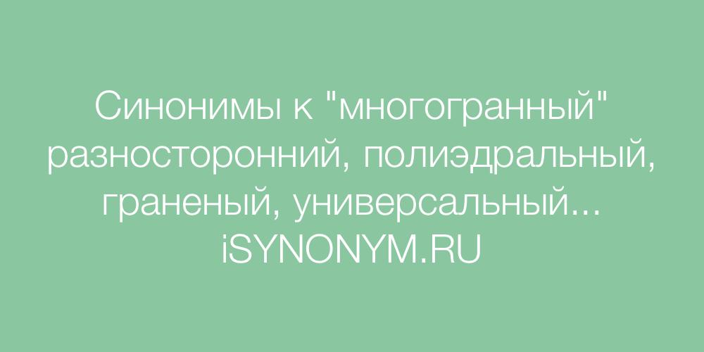 Маркин о григории родченковым